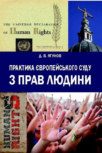 ECHR-2009