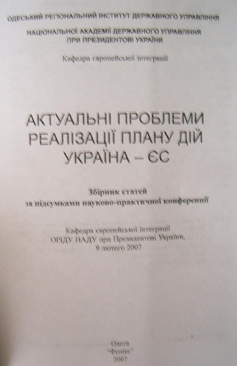 Action-Plan-2